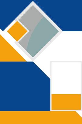 Simple geometric corporate brochure poster background material , Minimalistic, Geometric, Corporate Background image