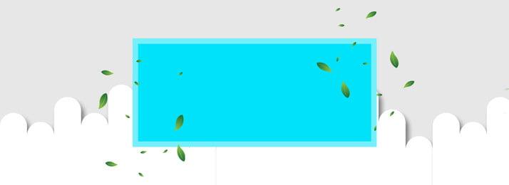 簡約背景 落葉 家用電器 家電背景, 落葉, 簡約背景, 家電背景 背景圖片