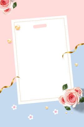 simple literary fresh multicolored , Fresh, Flower, Simple Imagem de fundo