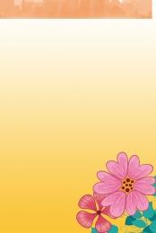 पीला नारंगी सरल सरल , संस्था, पृष्ठभूमि, बोर्ड टेम्पलेट पृष्ठभूमि छवि
