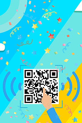 sky blue cartoon wechat scan qr code activity background material , Sky Blue, Sweep Qr Code, Activity Background image