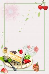 小清新 糕點 甜品 宣傳 , 蛋糕, 邊框, 綠葉 背景圖片
