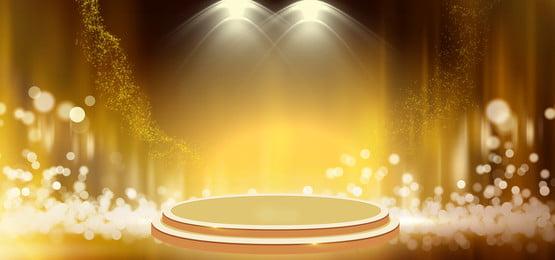 product display light effect spotlight spotlight, Display, Renderings, Merchandise Imagem de fundo