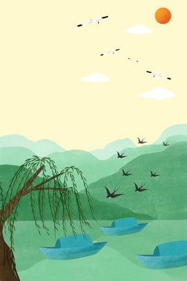 春 黄色の背景 ベクトル h 5 蝶 緑 ベクトルの背景 背景画像
