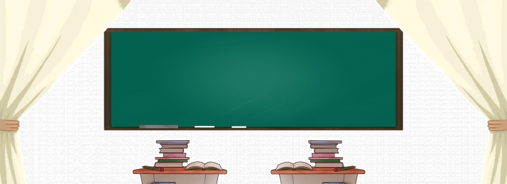 education blackboard desk book, Blackboard, Table Lamp, Poster Imagem de fundo