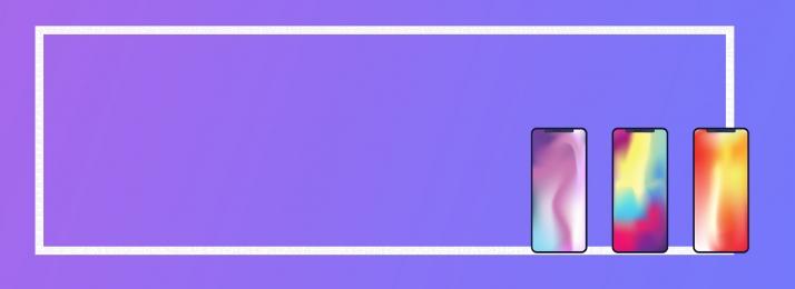 La Scatola Blu E Rosa Giallo Mobile Di Base Rosa Blu Giallo Viola