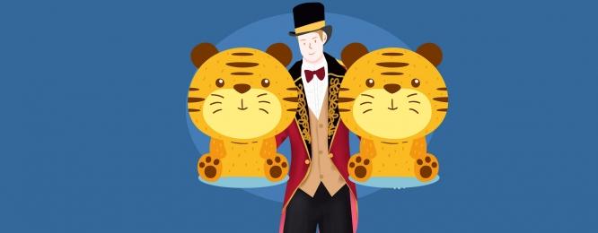 वेक्टर कार्टून पशु बाघ, वेक्टर, कार्टून, पशु पृष्ठभूमि छवि