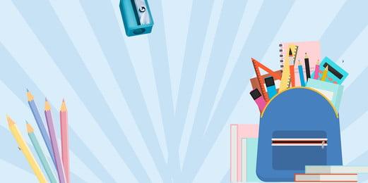 vector phim hoạt hình giáo dục sách, Dục, Hoạt, Giáo Dục Ảnh nền