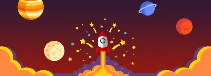 vector cartoon rocket launch, Poster, Vector, Radar Imagem de fundo