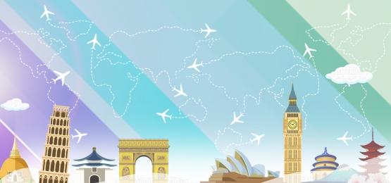 vacation tourism travel exhibition tourism promotion tourism investment, Publicity, To Play, Vacation Фоновый рисунок