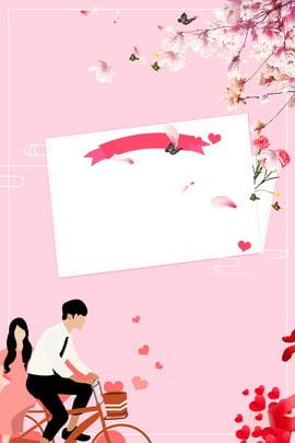 バレンタインデー ロマンス ファンタジー 暖かい色 , ファンタジー, 暖かい色, 花びら 背景画像