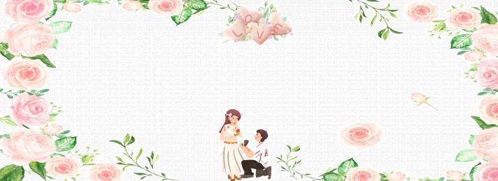 214 वैलेंटाइन्स दिवस वेलेंटाइन रोमांस गुलाब गुलाब Taobao पृष्ठभूमि पृष्ठभूमि छवि