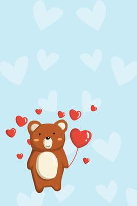 vector màu xanh phim hoạt hình vẽ tay , đồ Chơi Gấu, Bóng, Trẻ Con Ảnh nền