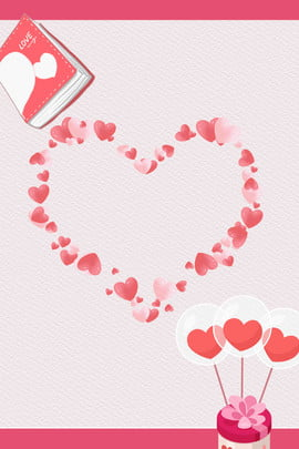 矢量 夢幻 粉色 浪漫 , 立體, 情人節, 背景 背景圖片