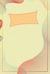 पुरानी पृष्ठभूमि अंग्रेजी प्रचार पृष्ठभूमि प्रचार पोस्टर कवर , लेबल, स्टिकर, पोस्टर पृष्ठभूमि छवि