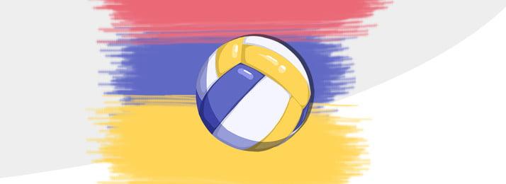 warna gerakan bola tampar bola, Bahan, Warna, Suasana imej latar belakang