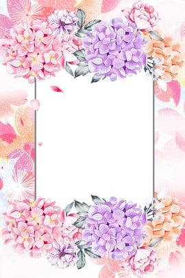 花卉 婚禮 請柬 水彩 底紋 邊框 請柬背景圖庫