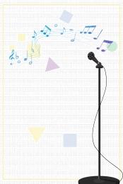 जल रंग संगीत पोस्टर जल रंग तितली प्रतीक संगीत पोस्टर , माइक्रोफोन, प्रतीक, ऑडियो और वीडियो मनोरंजन पृष्ठभूमि छवि
