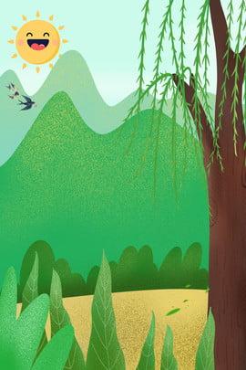 wild nature landscape vector background material , Wild Scenery, Natural Scenery, Wild Scenery Background image