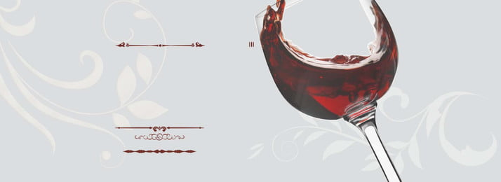 wine glass red wine drink, Template, Plan, Advertising Imagem de fundo