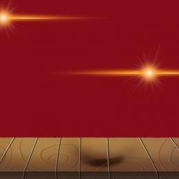लाल पृष्ठभूमि ढाल प्रकाश प्रभाव तख़्त , स्तरित, मास्टर, लाल पृष्ठभूमि पृष्ठभूमि छवि