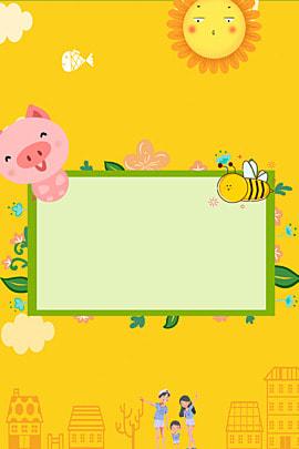 精彩瞬間兒童幼兒園成長檔案psd 成長 兒童 幼兒園 , 幼兒園, 寶寶照片, 相冊模板 背景圖片