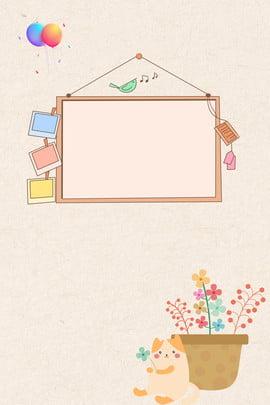 作品展兒童幼兒園成長檔案PSD模板 兒童 幼兒園 成長檔案 , 幼兒園, 作品展兒童幼兒園成長檔案背景素材, 照 背景圖片