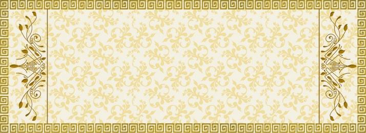 yellow background chinese style vintage delicate pattern, Poster Background, Background Template, Yellow Imagem de fundo