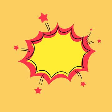 विस्फोट विस्फोट बॉक्स पीले रंग की पृष्ठभूमि कार्टून पृष्ठभूमि , ट्रेन के माध्यम से, वेक्टर, सामग्री पृष्ठभूमि छवि
