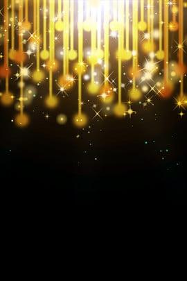 पीला काली पृष्ठभूमि गहने श्रृंखला चमक , चमकदार, H5, गहने पृष्ठभूमि छवि
