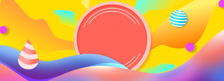 पीला पैटर्न कार्निवल स्माइली, पैटर्न, कार्निवल, लिनेक्स पृष्ठभूमि छवि