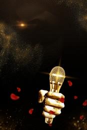 キャンパスシンガーコンテスト school singing competition 夜の夜 輝くマイク , 文化と芸術, Top Ten Singers, プロモーションの背景 背景画像
