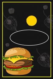 बर्गर फास्ट फूड पोस्टर पृष्ठभूमि पेटू पृष्ठभूमि , पृष्ठभूमि, फास्ट फूड रेस्तरां पोस्टर, पोस्टर पृष्ठभूमि छवि