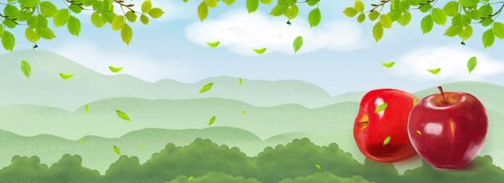 アップル 新鮮 おいしい グラデーション フルーツポスター 新鮮 アップル 背景画像
