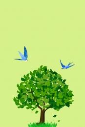 arbor dayポスター 無料 ダウンロード 植樹 , 植樹, アーバーデイポスターの背景, 無料 背景画像