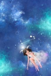 白羊座 科幻 星座 十二星座 , 手鍊背景, 白羊座, 飾品背景 背景圖片