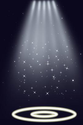 雰囲気 ブラック ライト ビーム ミニマリスト ライト 雰囲気 背景画像