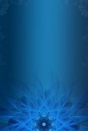 Atmospheric Blue Flowers Noble Wine Cosmetics Background Material, Atmosphere, Blue, Flower, Background image