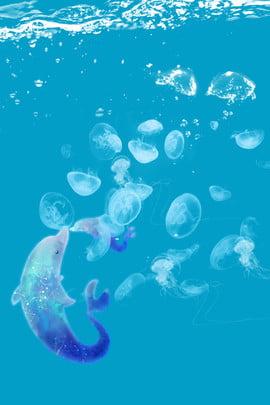 大氣 深海 海豚 化妝品 , 大氣深海海豚化妝品平面廣告, 深海, 天空 背景圖片