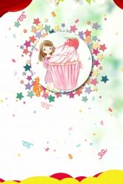 baking mousse cake dessert baking house background material , Baking, Cakes, Cake Shops Background image
