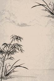 竹子竹葉 竹子 竹桿 竹葉 , 竹子竹葉高清背景, Psd, 竹子竹葉 背景圖片
