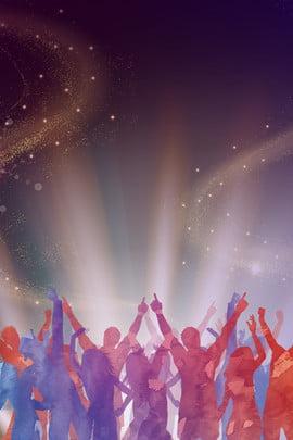 bar tiệc hộp đêm đám đông , Vật Liệu, Vật, Màu Xanh Ảnh nền