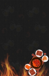 स्नैक्स बारबेक्यू फ्लेम बारबेक्यू , एक्साइटमेंट, पोस्टर, पृष्ठभूमि पृष्ठभूमि छवि