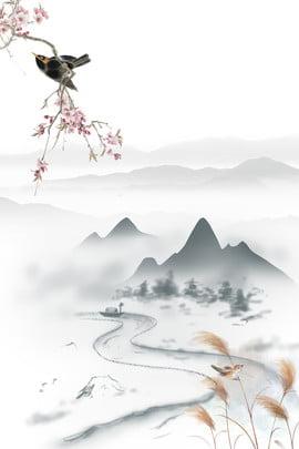 美しい 古代 中国風 h 5 花びら 静けさ 古代 背景画像