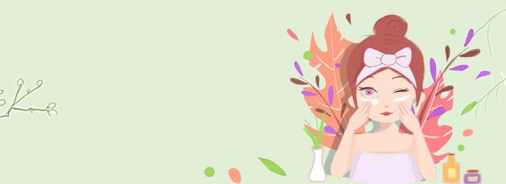 美しい 手描きの美しさ ボディミルク ポスターの背景テンプレート 化粧品ポスター 美しい手描きの美容ボディローションポスターの背景テンプレート 水彩画の背景 背景画像