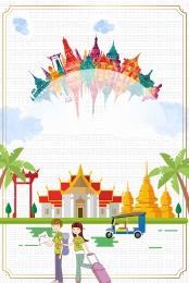सुंदर पूर्व एशिया थाईलैंड पर्यटन , पृष्ठभूमि, भवन, संवर्धन पृष्ठभूमि छवि