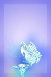 सौंदर्य मूल्य सूची पोस्टर चेरी फूल आँख सौंदर्य मूल्य सूची चेरी खिलना , चेरी फूल आँख सौंदर्य मूल्य सूची, सौंदर्य मूल्य, कमल पृष्ठभूमि छवि