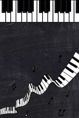 black and white piano keys blue simple , White, Piano Keys, Imitation Paper Imagem de Fundo