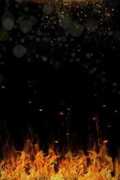 black background flame passion carnival , Flame, Positive Energy, Black Background Imagem de fundo