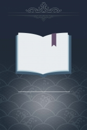 blue book page library background , Flat, Blue, Page Imagem de fundo
